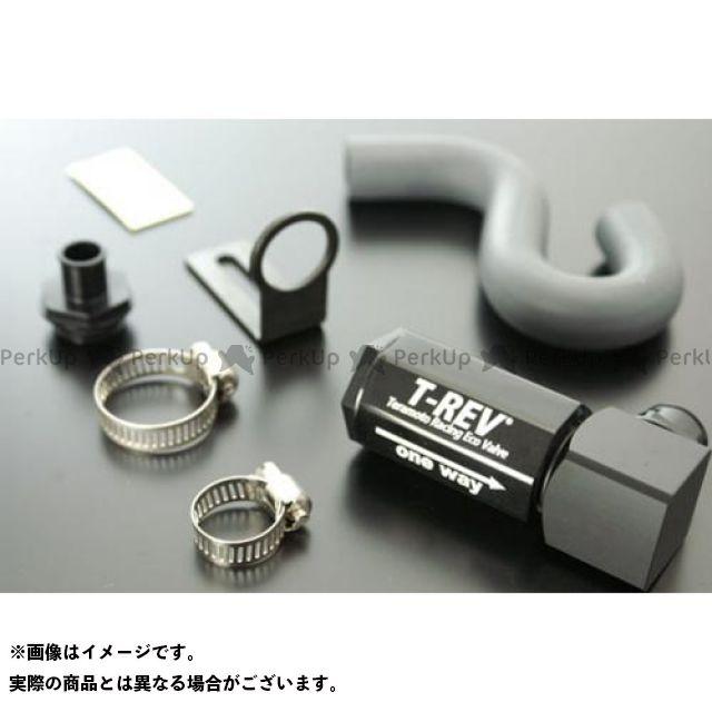 【無料雑誌付き】TERAMOTO ZRX1100 ZRX1200R ZRX1200S その他エンジン関連パーツ T-REV ZRX1100/1200専用 カラー:レッド テラモト