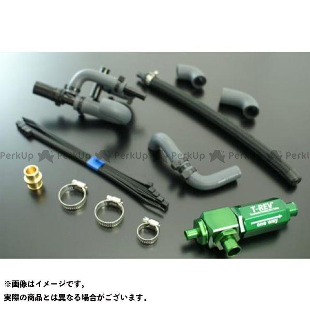 送料無料 TERAMOTO 1400GTR・コンコース14 その他エンジン関連パーツ T-REVαシステム 1400GTR/ABS