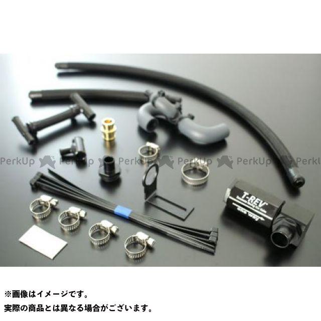 【無料雑誌付き】TERAMOTO ZRX1200R ZRX1200S その他エンジン関連パーツ T-REVαシステム ZRX1200R/S カラー:シルバー テラモト