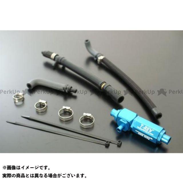 TERAMOTO S1000RR その他エンジン関連パーツ T-REVαシステム S1000RR 15~ テラモト