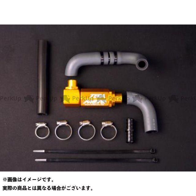 【無料雑誌付き】TERAMOTO F4 その他エンジン関連パーツ T-REV MV AGUSTA F4専用 10~ カラー:ゴールド テラモト