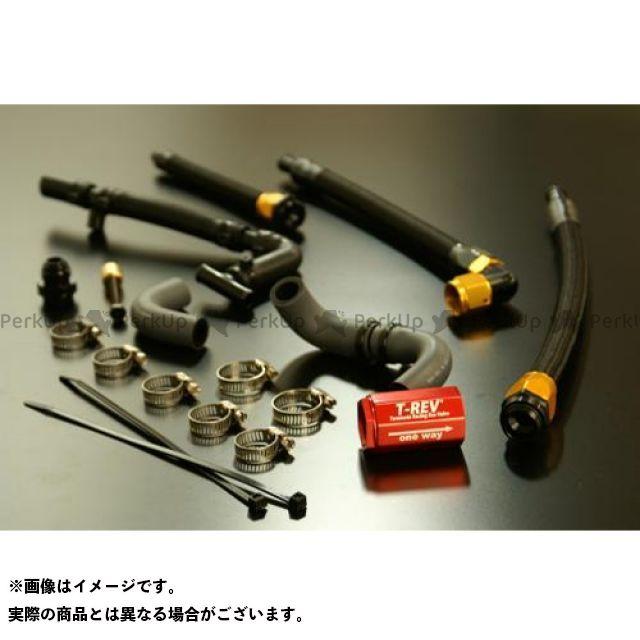 【無料雑誌付き】TERAMOTO CB1300スーパーボルドール CB1300スーパーフォア(CB1300SF) その他エンジン関連パーツ T-REVαシステムSPフルキットCB1300SF/SB03~ カラー:レッド テラモト