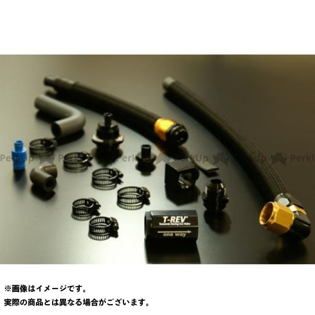 TERAMOTO ZRX1100 ZRX1200R その他エンジン関連パーツ T-REV ZRX1100/1200専用SPフルキット カラー:ブラック テラモト