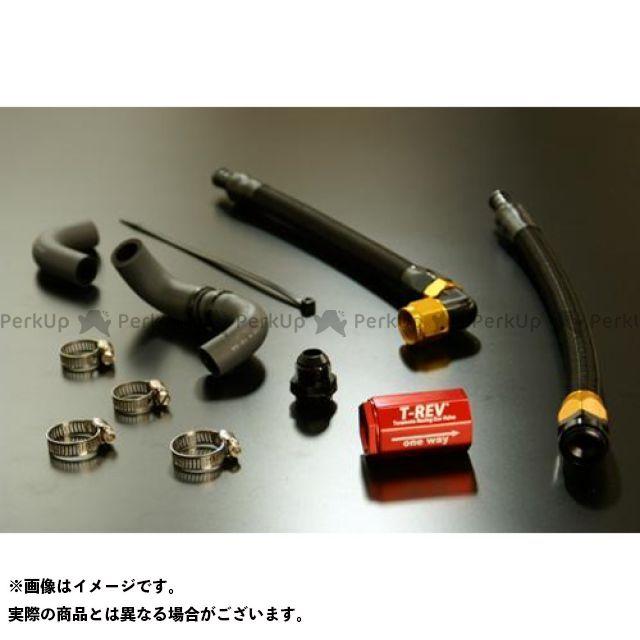 【無料雑誌付き】TERAMOTO CB1300スーパーボルドール CB1300スーパーフォア(CB1300SF) その他エンジン関連パーツ T-REV CB1300SF/SB専用SPフルキット カラー:ブラック テラモト