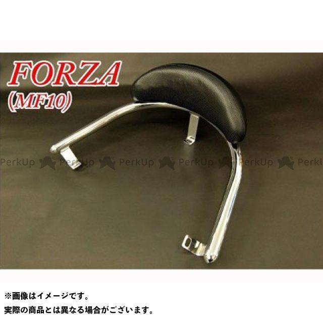 エヌビーエス フォルツァX フォルツァZ タンデム用品 フォルツァ MF10 タンデムバー NBS