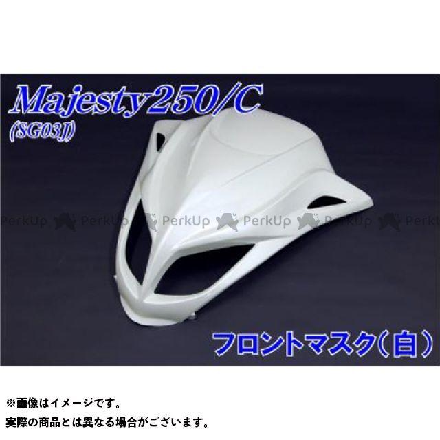 エヌビーエス マジェスティ マジェスティC カウル・エアロ マジェスティ250/C SG03J フロントマスク カラー:白 NBS