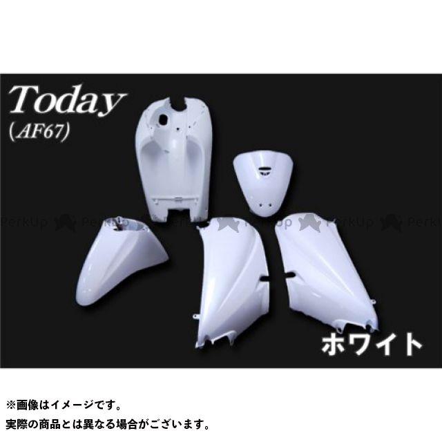 エヌビーエス トゥデイ 外装セット AF67 トゥデイ外装5点セット カラー:ホワイト NBS