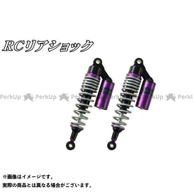 エヌビーエス 汎用 リアサスペンション関連パーツ RCリアショック(Sタイプ) カラー:紫×銀 NBS