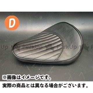 ブヒンヤケーアンドダブリュー 汎用 シート関連パーツ ソロシート タイプD カラー:黒 部品屋K&W