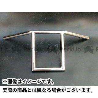 ブヒンヤケーアンドダブリュー 汎用 ハンドル関連パーツ 溶接バー タイプ2 サイズ:7/8インチ 部品屋K&W