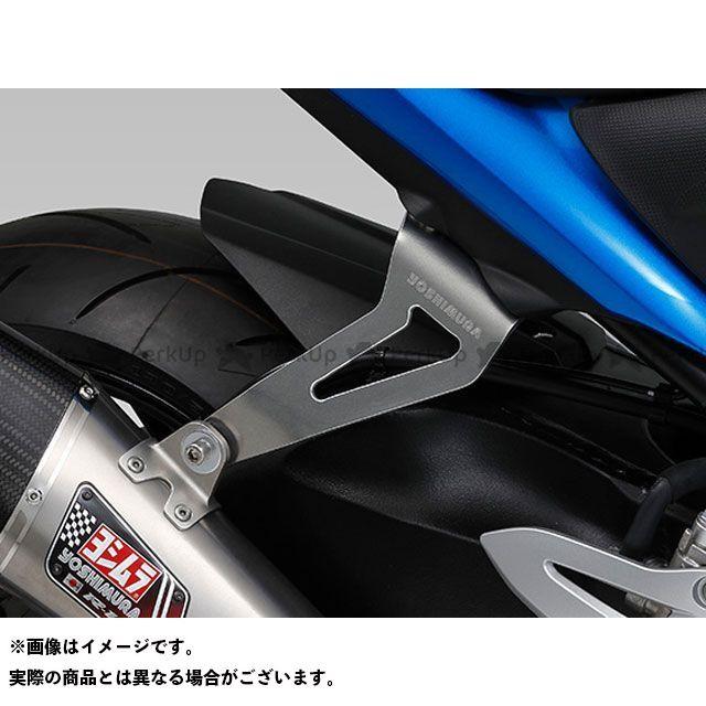 YOSHIMURA GSX-S1000 GSX-S1000F マフラーステー・バンド サイレンサーブラケットセット ヨシムラ