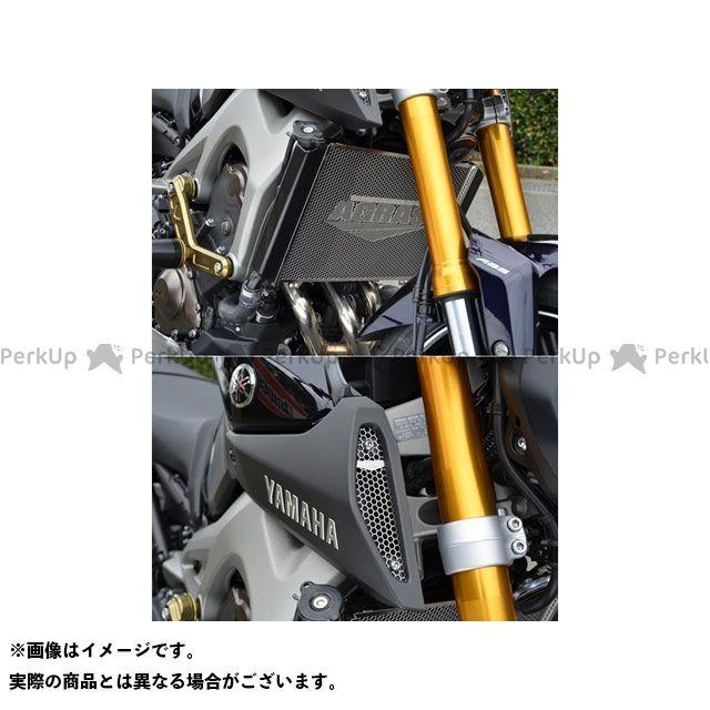 AGRAS MT-09 ラジエター関連パーツ ラジエターコアガードスクープカバーセット タイプ:Bタイプ(AGRASロゴ無し) アグラス