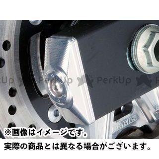 カラー:ブルー GSR750 チェーンアジャスターキャップ AGRAS アグラス チェーン関連パーツ