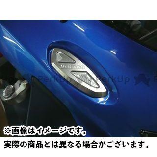 【エントリーで最大P21倍】AGRAS GSX-R1000 GSX-R600 GSX-R750 ミラー関連パーツ ミラーキャンセルカバー カラー:シルバー アグラス