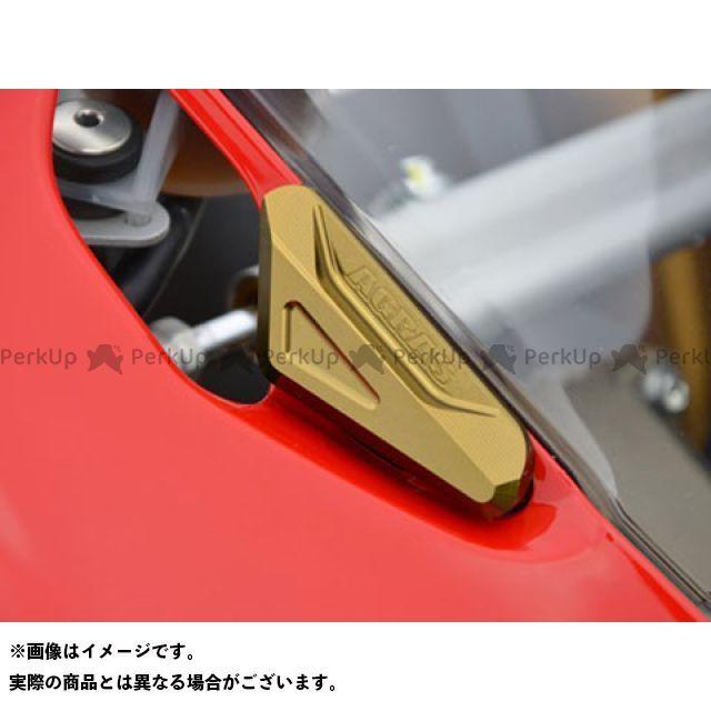 【エントリーで最大P21倍】AGRAS 1199パニガーレ ミラー関連パーツ ミラーキャンセラー カラー:チタン アグラス