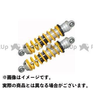 OHLINS スポーツスターファミリー汎用 リアサスペンション関連パーツ リアショックアブソーバー Type S36E 280mm イエロー オーリンズ