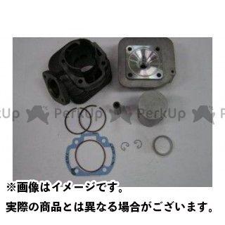 ケイエヌキカク ボアアップキット ライブディオ系 3ポートボアアップキット(67.8cc) ボア47mm KN企画