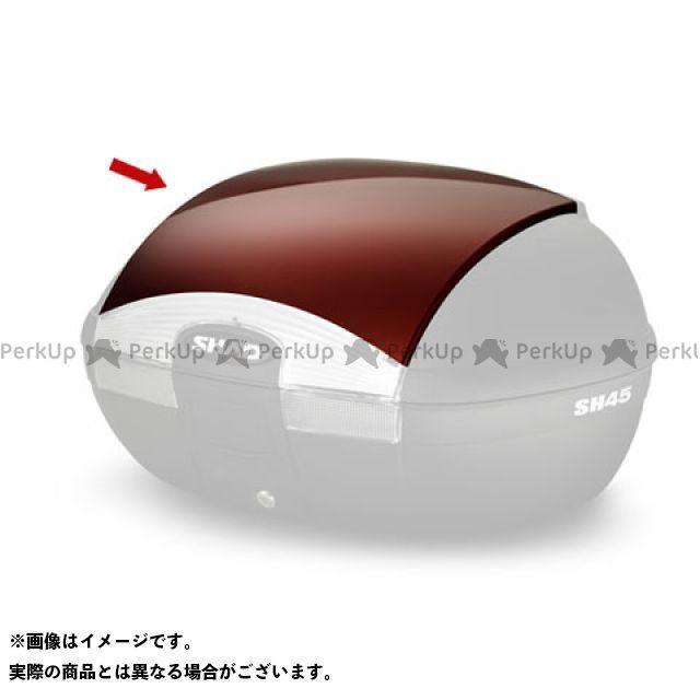 送料無料 シャッド SHAD ツーリング用ボックス SH45専用カラーパネル レッド