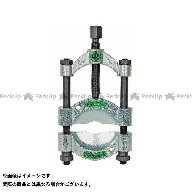 【エントリーでポイント10倍】送料無料 KUKKO クッコ ハンドツール 17-3 セパレーター 25-155mm