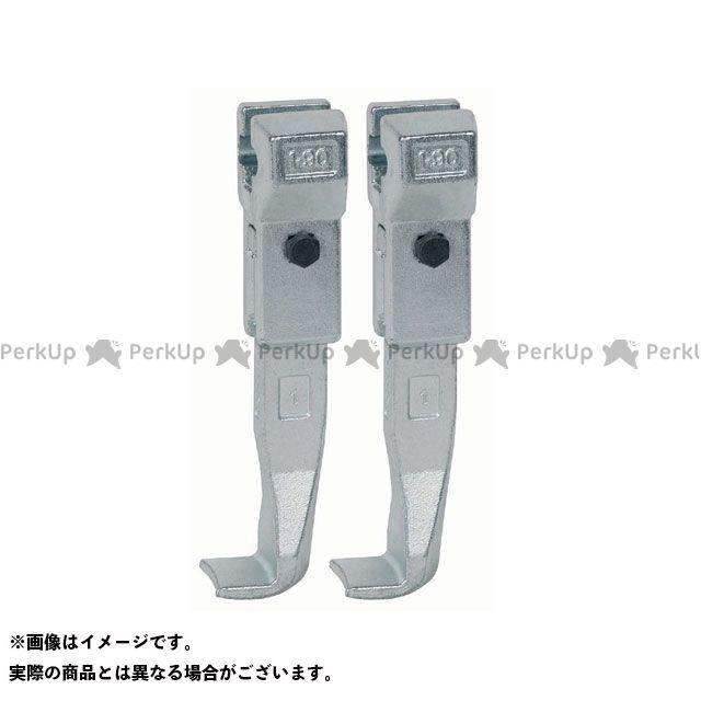 送料無料 KUKKO クッコ ハンドツール 2-150-P 20-2/20-20用標準アーム 150mm(2本組)