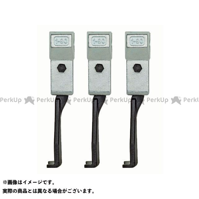 クッコ ハンドツール 3-501-S 30-3-S用ロングアーム 500mm(3本組)  KUKKO