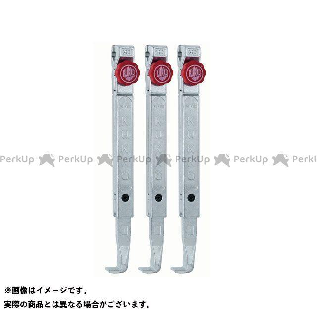 【無料雑誌付き】KUKKO ハンドツール 1-192-S 30-1+/30-10+用ロングアーム 200mm(3本) クッコ