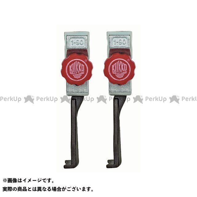 クッコ KUKKO ハンドツール オンラインショップ 工具 無料雑誌付き 通信販売 2-303-P 300 S S用ロングアーム 20-20 2本 20-2
