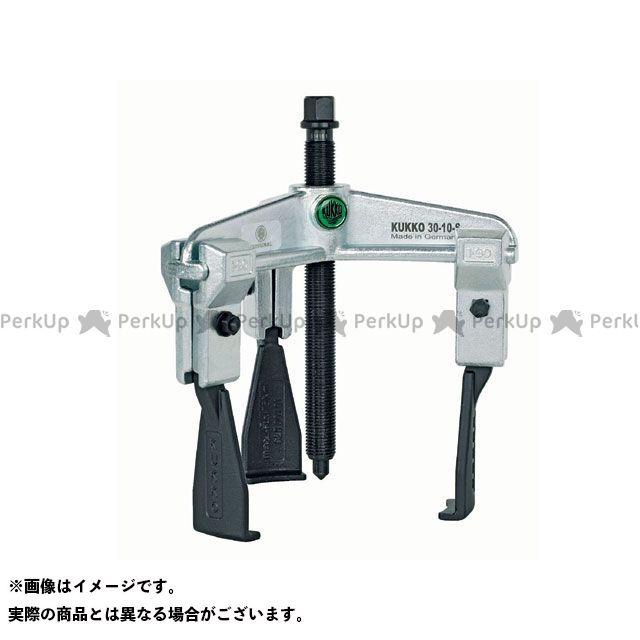 送料無料 KUKKO クッコ ハンドツール 30-3-S 3本アーム薄爪プーラー