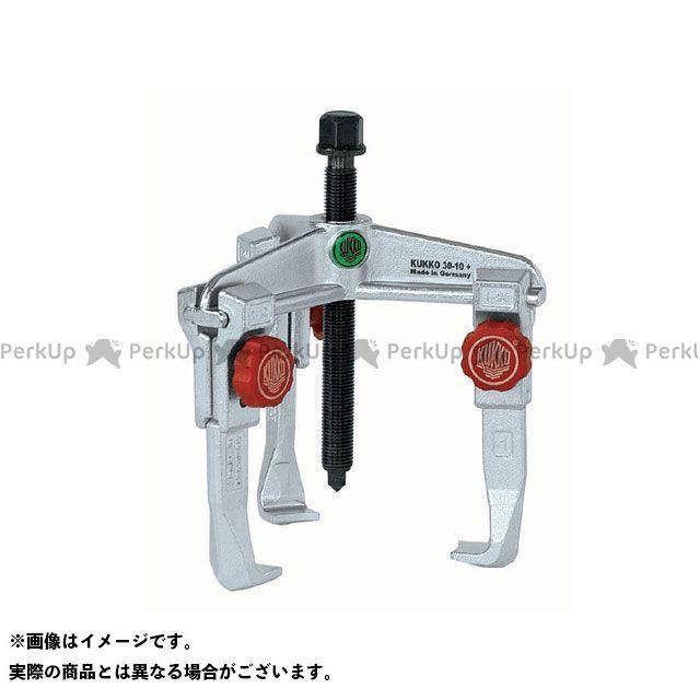 【無料雑誌付き】KUKKO ハンドツール 30-20+ 3本アームプーラー クイックアジャスタブル200mm クッコ