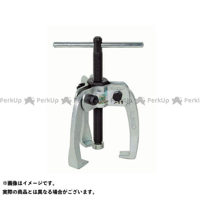 送料無料 KUKKO クッコ ハンドツール 43-13 3本アームプーラー 80mm