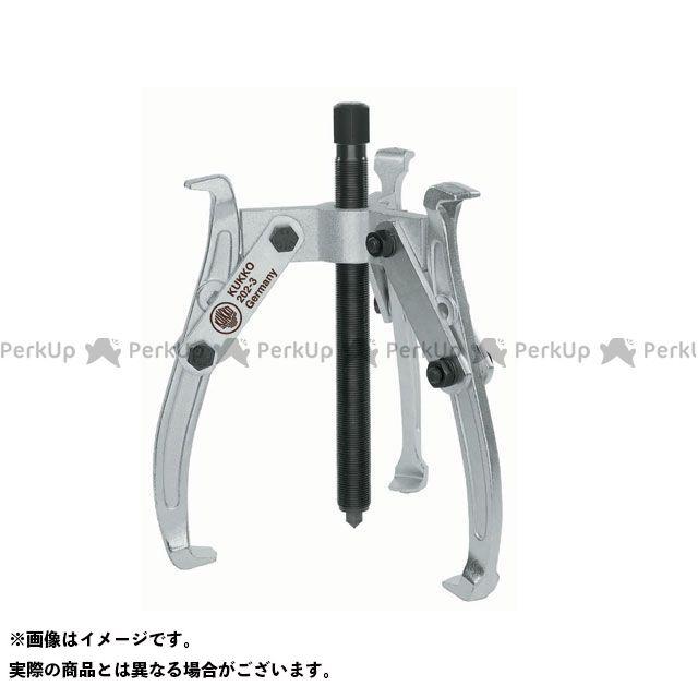 【無料雑誌付き】KUKKO ハンドツール 202-0 3本アームプーラー 100mm クッコ