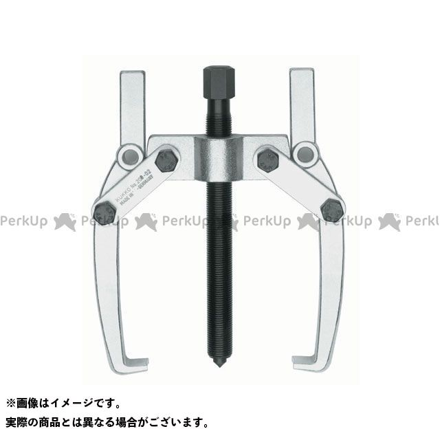送料無料 KUKKO クッコ ハンドツール 208-02 2本アームプーラー 230mm