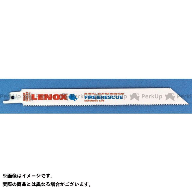 【無料雑誌付き】LENOX 切削工具 850R/25 .セーバーソーブレード 25マイ(20535-B850R) レノックス
