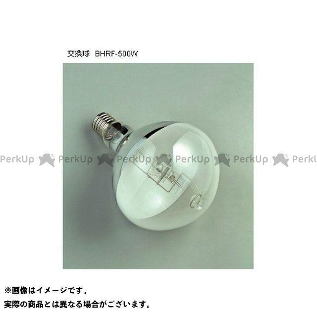送料無料 HATAYA ハタヤ 光学用品 BHRF-500W 水銀灯用バラストレスランプ(500W)