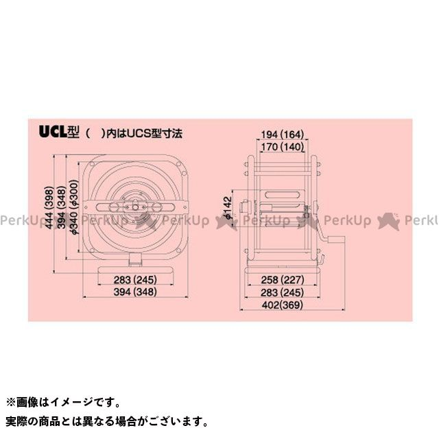 ハタヤ エアーツール UCS-0 ウレタンエヤーリール(本体のみ) HATAYA
