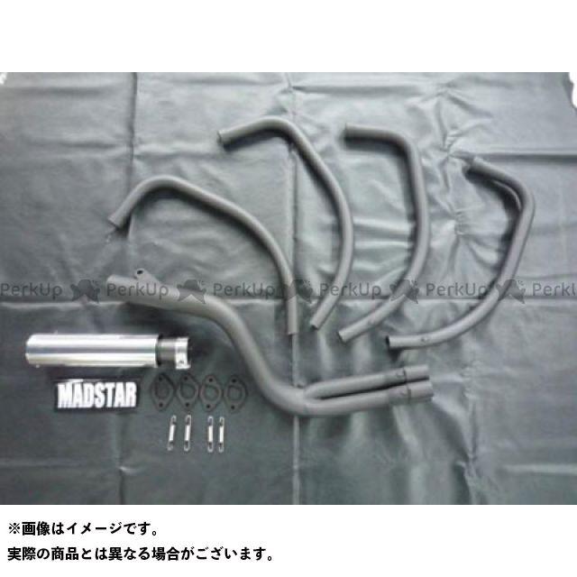 MADSTAR GSX400インパルス マフラー本体 エンデュランスタイプマフラー ブラック マッドスター