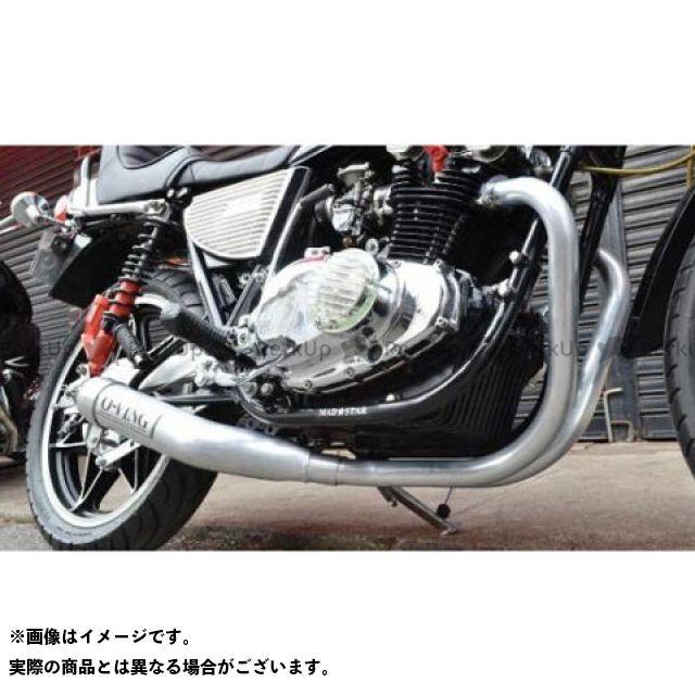 【エントリーで最大P21倍】MADSTAR GS400 マフラー本体 J-003-AL O-VING アルミ マッドスター