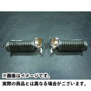 【無料雑誌付き】MADSTAR CBX400F ステップ S-266 CBX400F用メッキフロントステップASSY マッドスター