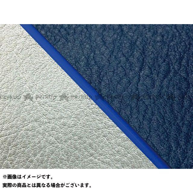 ライン:シルバーライン W650 W650(99年 シート関連パーツ 国産シートカバー EJ650A1/C1) ネイビー 張替 仕様:青パイピング グロンドマン 【エントリーで最大P19倍】Grondement