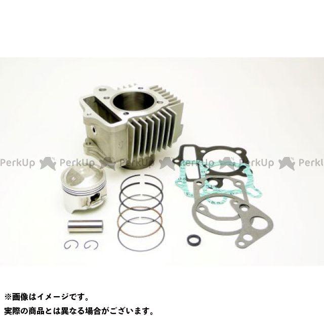 CLIPPING POINT エンジン補修パーツ ハイパワー110ccキット補修用 シリンダーセット クリッピングポイント