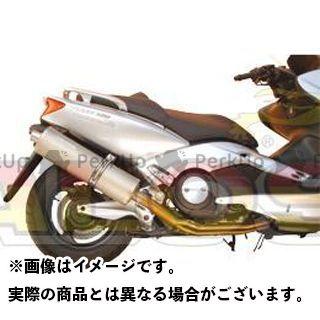 MALOSSI TMAX500 マフラー本体 EXHAUST SYSTEM MAXI WILD LION