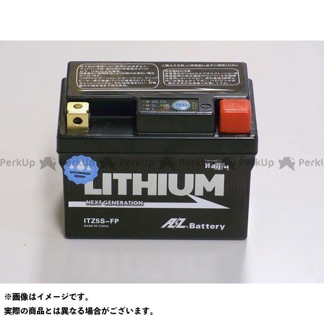 【エントリーで更にP5倍】エーゼット 汎用 バッテリー関連パーツ AZリチウムイオンバッテリー ITZ5S-FP(充電済) AZ