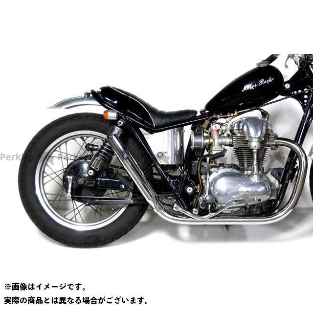 【エントリーで更にP5倍】Motor Rock W400 W650 マフラー本体 W650/400用 テーパードマフラー フルエキゾースト タイプ:HIGH モーターロック