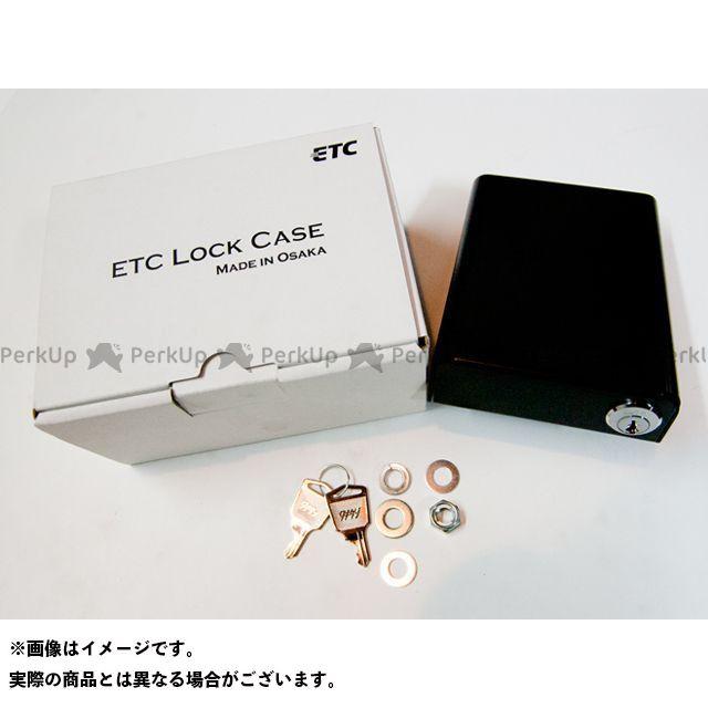 TERADAMOTORS 電子機器類 鍵付きETCロックケース 仕様:センターボルト テラダモータース