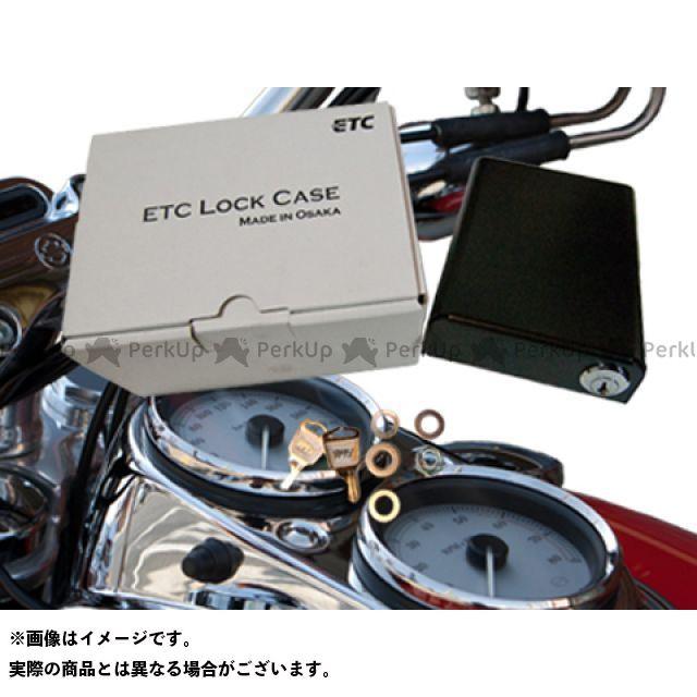 TERADAMOTORS 電子機器類 ダイナモデル用鍵付きETCロックケース(ダウンチューブ中部取り付け) 仕様:日本無線製車載器JRM-11用 テラダモータース