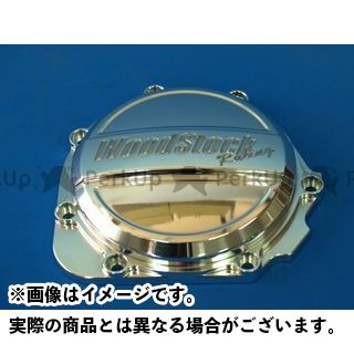 WOODSTOCK ニンジャ900 ZRX1100 ZRX1200R ドレスアップ・カバー パルサーカバー Bタイプ カラー:シルバー ウッドストック