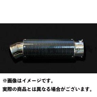 【エントリーで最大P21倍】HOT LAP 汎用 マフラー本体 汎用サイレンサー カーボン サイズ:400m/m ホットラップ