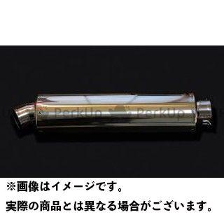 【エントリーで最大P21倍】HOT LAP 汎用 マフラー本体 汎用サイレンサー 丸98φ サイズ:450m/m ホットラップ