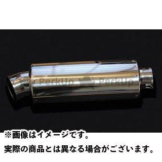 【エントリーで最大P21倍】HOT LAP 汎用 マフラー本体 汎用サイレンサー オーバル中 サイズ:450m/m ホットラップ