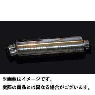 HOT LAP 汎用 マフラー本体 汎用サイレンサー スタック サイズ:400m/m ホットラップ